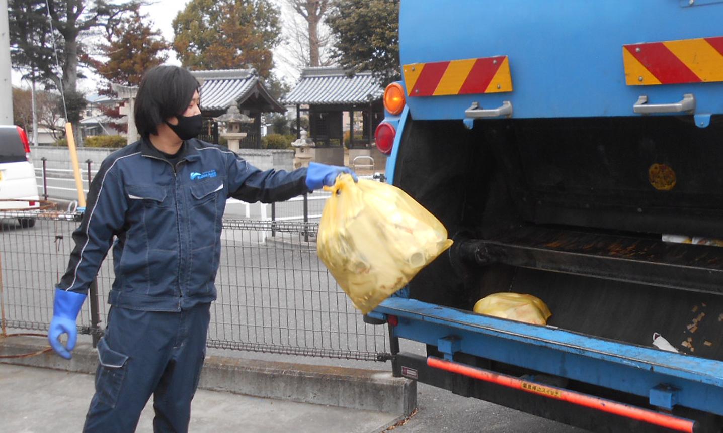 一般産業廃棄物処理